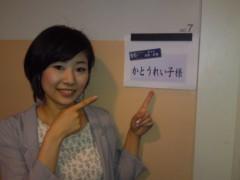 かとうれい子 公式ブログ/テレビ収録 画像1