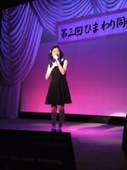 かとうれい子 公式ブログ/今日は 画像2