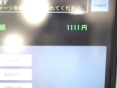 かとうれい子 公式ブログ/またミラクル 画像1