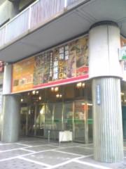 かとうれい子 公式ブログ/昭和レトロと郵便展 画像1