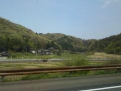 かとうれい子 公式ブログ/栃木県の初めて 画像1