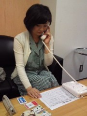 かとうれい子 公式ブログ/全国ラジオ電話インタビュー 画像2