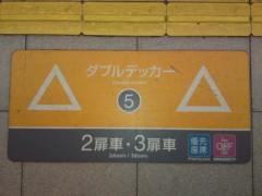かとうれい子 公式ブログ/関西弁がロンドンに 画像1
