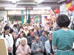 かとうれい子 公式ブログ/キャンペーン報告パート2 画像1
