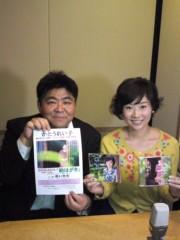 かとうれい子 公式ブログ/ご褒美 画像1