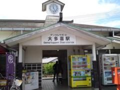かとうれい子 公式ブログ/いすみ鉄道 画像1