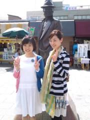 かとうれい子 公式ブログ/遠足 画像3