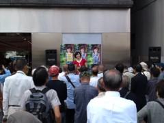 かとうれい子 公式ブログ/キャンペーン2日目パート1 画像1
