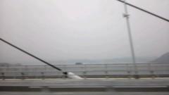 かとうれい子 公式ブログ/愛媛県到着 画像1