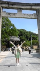 かとうれい子 公式ブログ/太宰府天満宮と明日・・・ 画像1