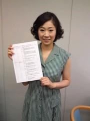 かとうれい子 公式ブログ/ご挨拶… 画像1