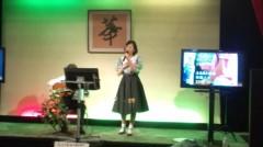 かとうれい子 公式ブログ/今日は名古屋です 画像1