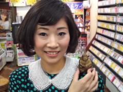かとうれい子 公式ブログ/恵比須堂本町店 画像1
