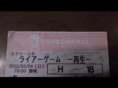 かとうれい子 公式ブログ/映画 画像1