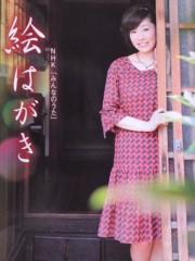 かとうれい子 公式ブログ/中国語の『絵はがき』 画像1