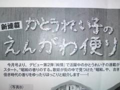 かとうれい子 公式ブログ/発売日のお知らせ 画像1