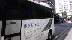 かとうれい子 公式ブログ/博多屋・本店さん 画像2