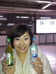 かとうれい子 公式ブログ/静岡駅で発見 画像2