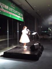 かとうれい子 公式ブログ/栃木県の初めて 画像2