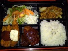 かとうれい子 公式ブログ/夜ご飯 画像1