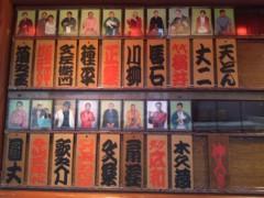 かとうれい子 公式ブログ/浅草へ 画像3