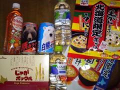 かとうれい子 公式ブログ/11月10日は 画像2