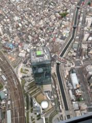 かとうれい子 公式ブログ/東京スカイツリータワー 画像2