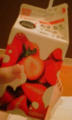 稲村真奈美 公式ブログ/おいしっ 画像1