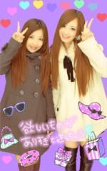稲村真奈美 公式ブログ/たーべたっ 画像1