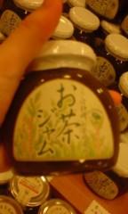 稲村真奈美 公式ブログ/お茶ジャム…? 画像1