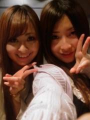 稲村真奈美 公式ブログ/あちゃーい! 画像1
