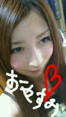 稲村真奈美 公式ブログ/むむっ 画像1