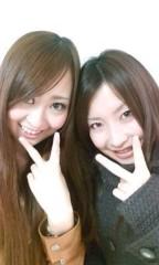 稲村真奈美 公式ブログ/かっさかさ 画像1