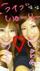 稲村真奈美 公式ブログ/うーっ! 画像1