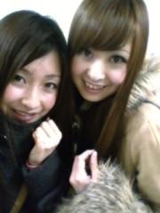 稲村真奈美 公式ブログ/なんてこった 画像1