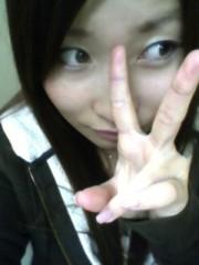 稲村真奈美 公式ブログ/お風呂ターイム 画像1