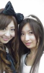 稲村真奈美 公式ブログ/おはよっ(*^〇^*) 画像1