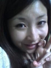 稲村真奈美 公式ブログ/幸せ 画像1