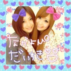稲村真奈美 公式ブログ/さっき(・∀・) 画像1