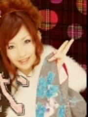 稲村真奈美 公式ブログ/お披露目 画像2