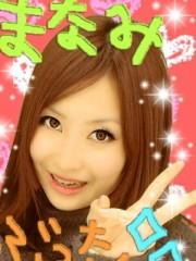 稲村真奈美 公式ブログ/RHだっ! 画像1