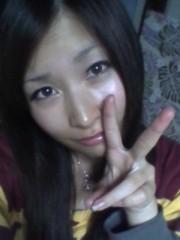 稲村真奈美 公式ブログ/遅めの… 画像1