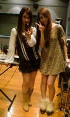 稲村真奈美 公式ブログ/事務所ーっ(-^〇^-)♪ 画像1