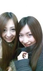 稲村真奈美 公式ブログ/アロマ 画像1