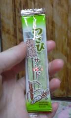 稲村真奈美 公式ブログ/わさびごまさんど 画像1
