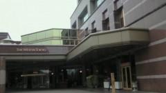ながせみほ 公式ブログ/ウエスティンホテル♪ 画像1