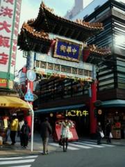 ながせみほ 公式ブログ/横浜中華街だよ 画像1