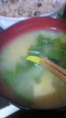 ながせみほ 公式ブログ/ゆずの皮をお味噌汁に 画像2