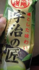 ながせみほ 公式ブログ/このところ 画像3