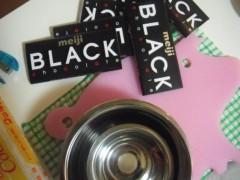 ながせみほ 公式ブログ/チョコ作り 画像1